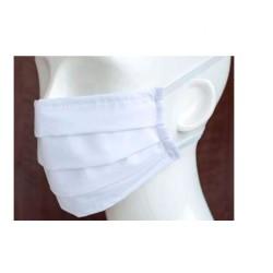 Mascarilla Protectora Higiénica lavable 5 capas.