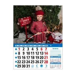 Calendario faldilla iman 15x20