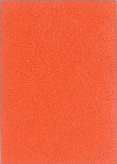 Naranja liso